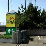 広島でスクイーズデコ体験